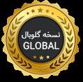 global-version